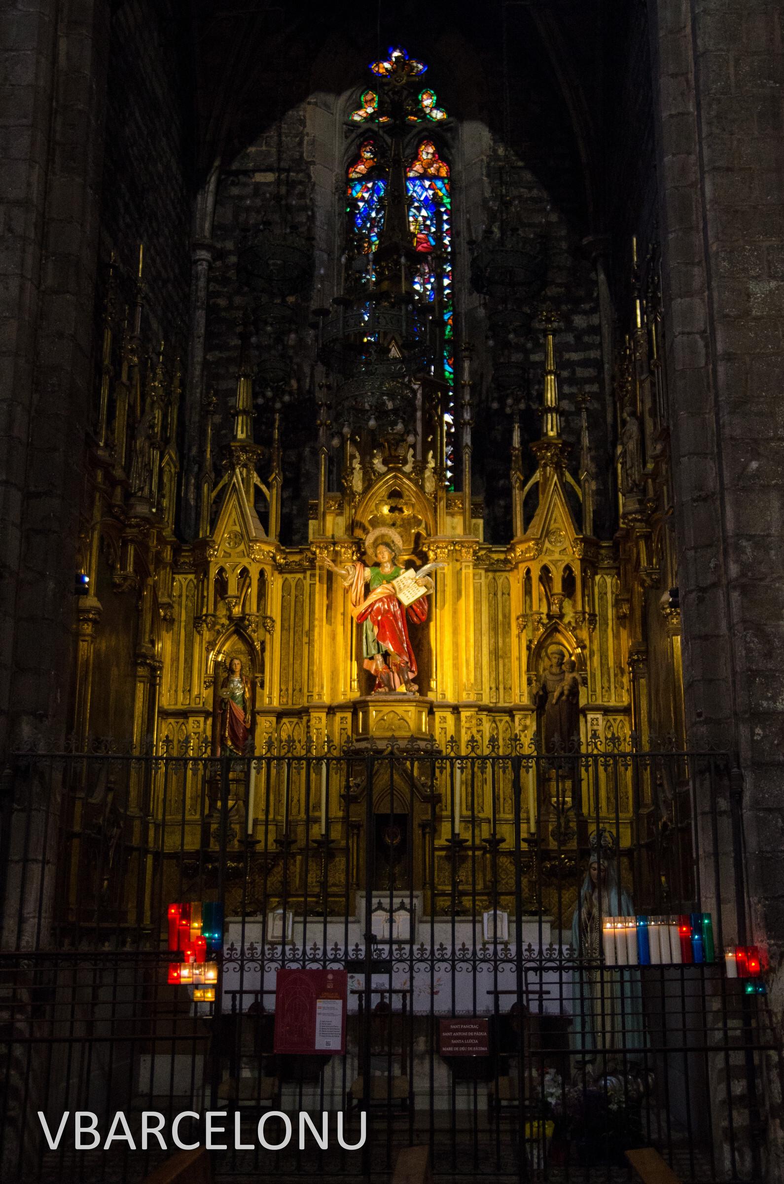 Один из пределов Кафедрального Собора, Готический квартал Барселоны
