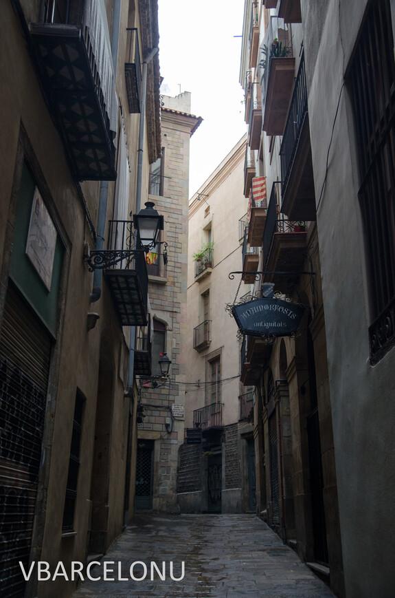 Улица Святой Элуалии