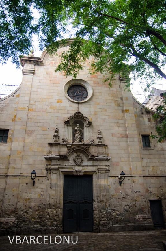 Церковь святого Филипа Нери