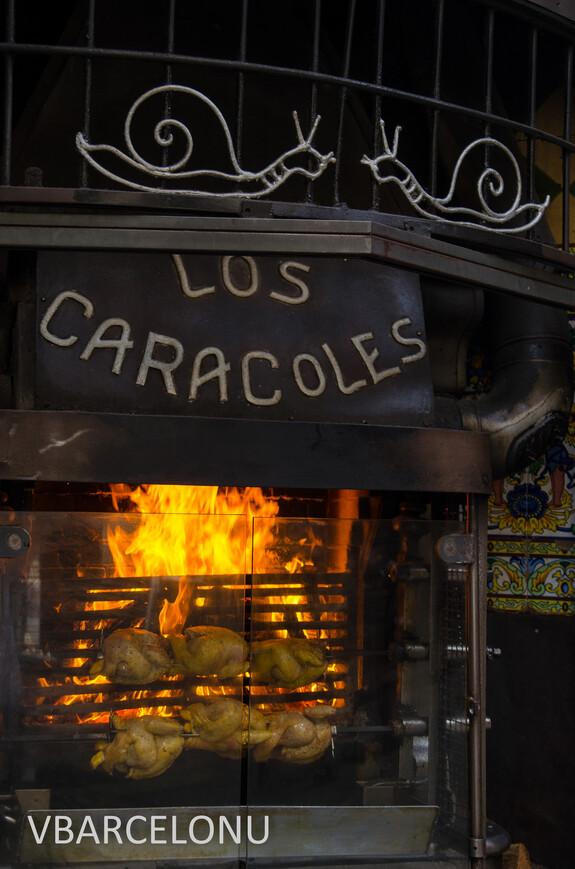 Один из самых интересных ресторанов Барселоны Los Caracoles (Улитки)