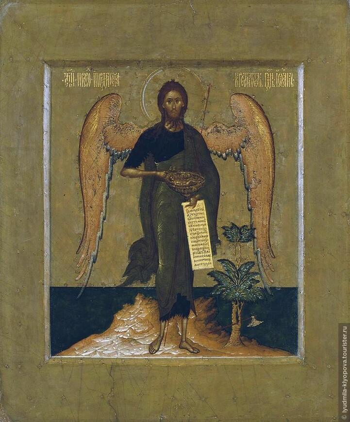 Прокопий Чирин. Иоанн Предтеча Ангел пустыни. 1620-е гг.