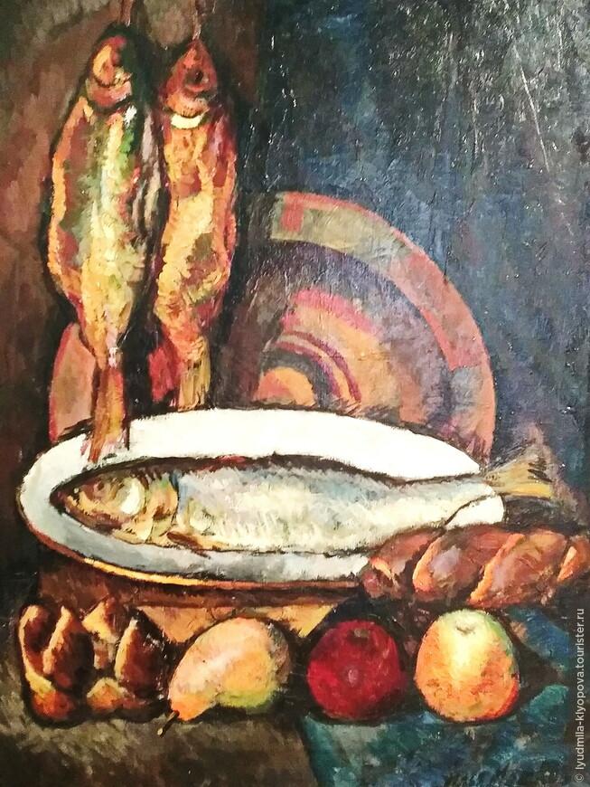 """И особая любовь – его натюрморты. """"Натюрморт с рыбами""""."""