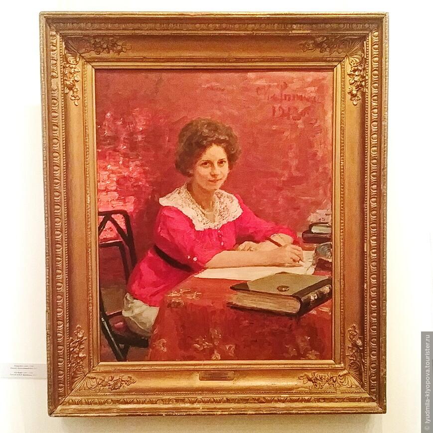 Никогда я не видела этот портрет. И.Е. Репин. Портрет К.Б. Болеславовой