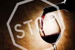 В Анталии запретили распитие алкогольных напитков в общественных местах