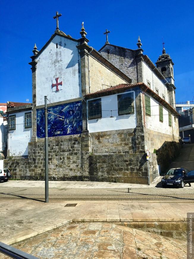 Церковь Igreja Matriz de Massarelos. Строительство церкви началось в 1776 году. Эта церковь принадлежит к братству Святых Душ , основанному в 1394 году моряками, которые пострадали от шторма, когда возвращались из Англии. Это братство имело большое значение в Порту, занималось банковским, торговым делом. Братство владело пятью кораблями, которые защищали побережье от алжирских пиратов.