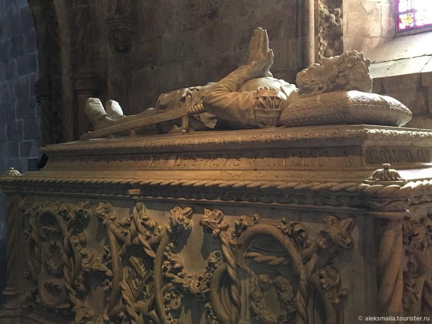 Гробница величайшего поэта Португалии Луиса Камоэнса