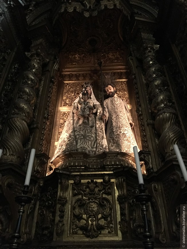 Святое Семейство: Мария, младенец Христос и Иосиф.