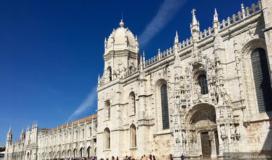 Следующая точка нашего маршрута – Монастырь Жеронимуш, самое грандиозное сооружение Лиссабона, относящееся к одному из семи чудес Португалии. Великолепный монастырь Жеронимуш был построен в память об успешном путешествии Васко да Гама в Индию. Монастырь был основан королем Генрихом Мореплавателем в 1450г. Строительство велось на деньги, вырученные от продажи индийских пряностей. Во время землетрясения он не пострадал, и предстаёт во всей красе.
