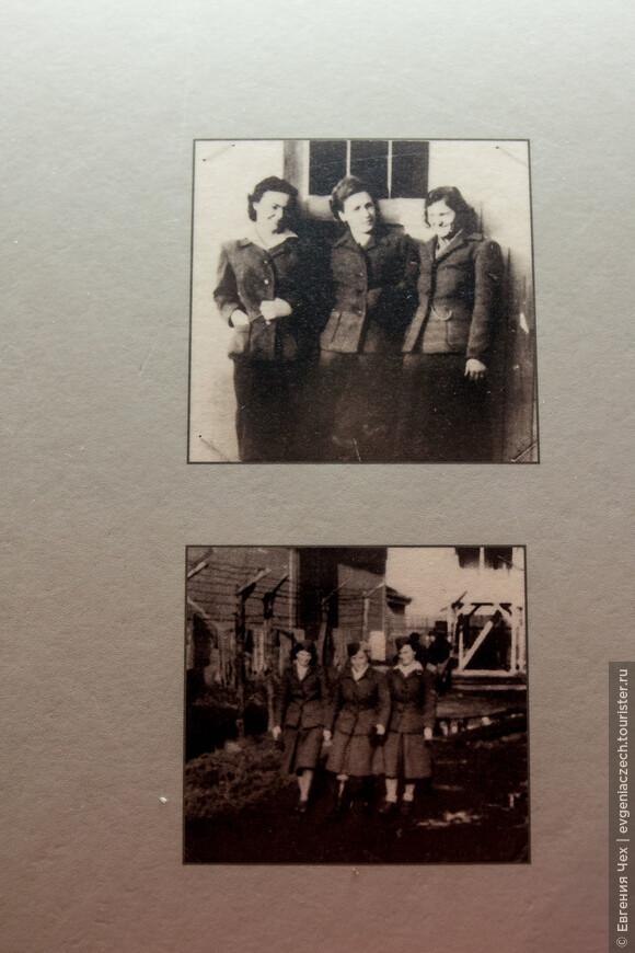 Некоторые Эссесовки отличались особой жестокостью, забивали до смерти заключенных. После войны одну нашли, судили, получила три года.