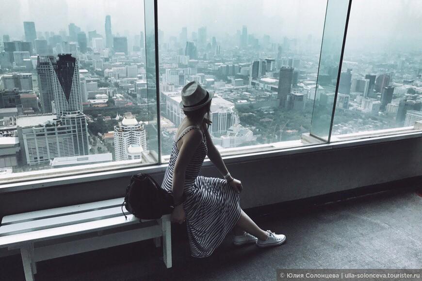 Таиланд. г. Бангкок, отель Байок Скай