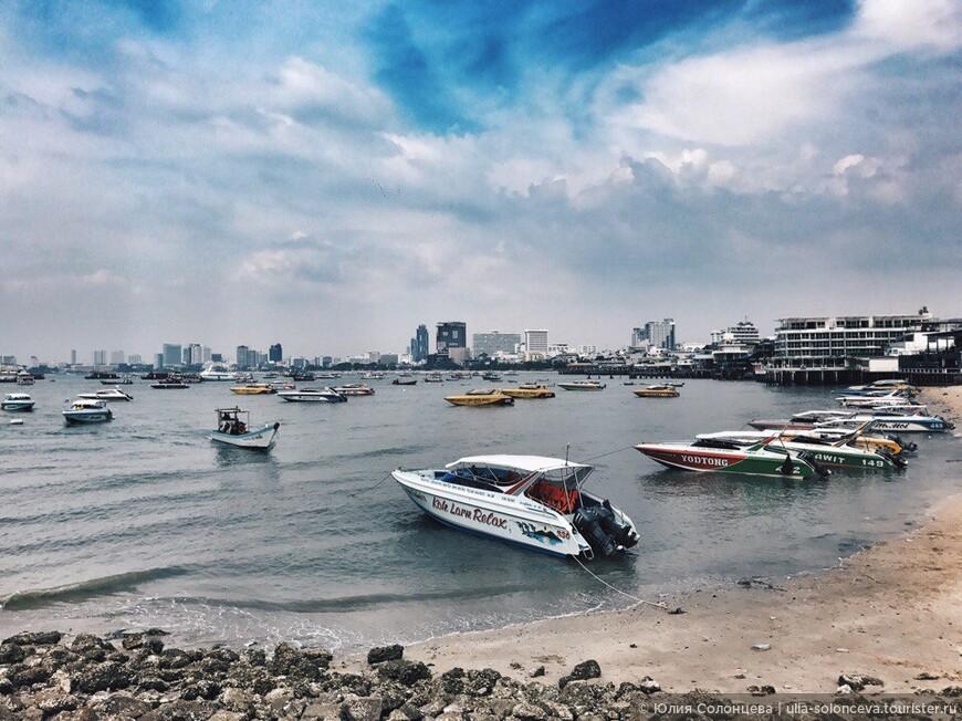 Таиланд. г. Паттайя.