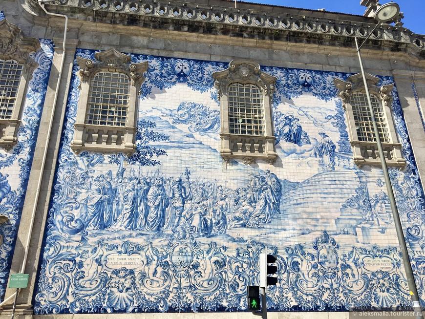 Панно азулежу с картинами из жизни основателей ордена кармелитов размещено на стенах храма.