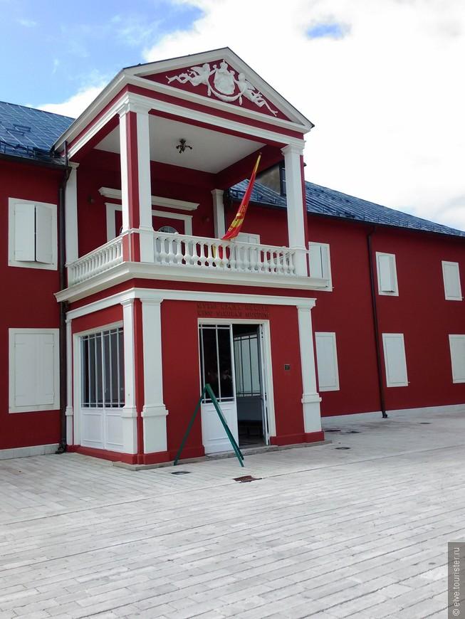 музей- дворец короля Николая