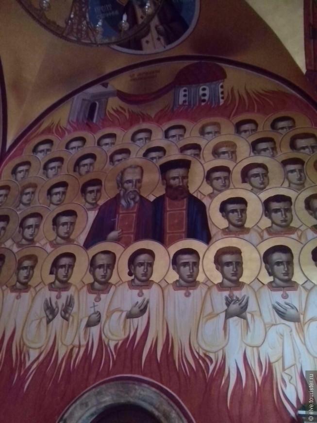 Икона черногорских святых .
