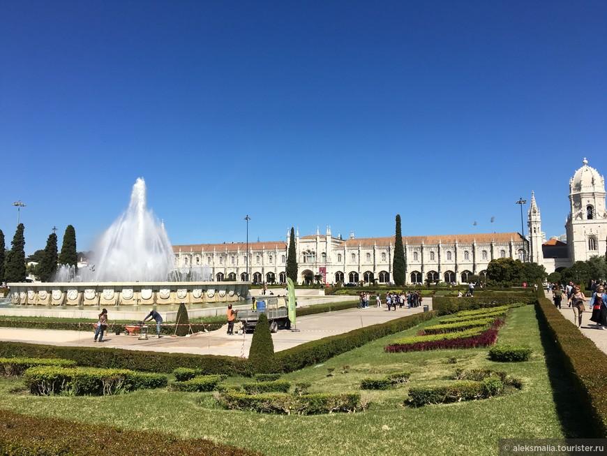 Ну а мы направляемся в Белем  - небольшой, но насыщенный достопримечательностями район Лиссабона.