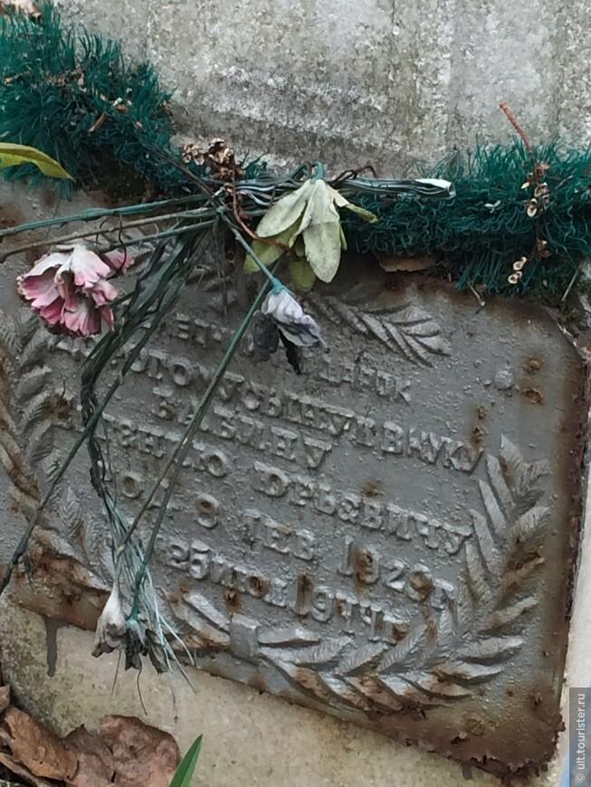 кладбище михайловское 151.JPG