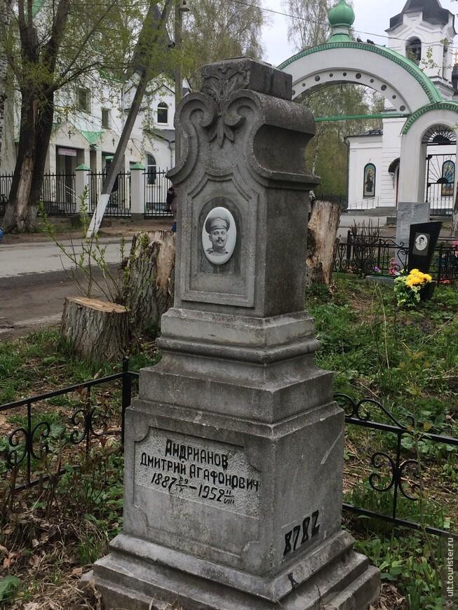 кладбище михайловское 157.JPG