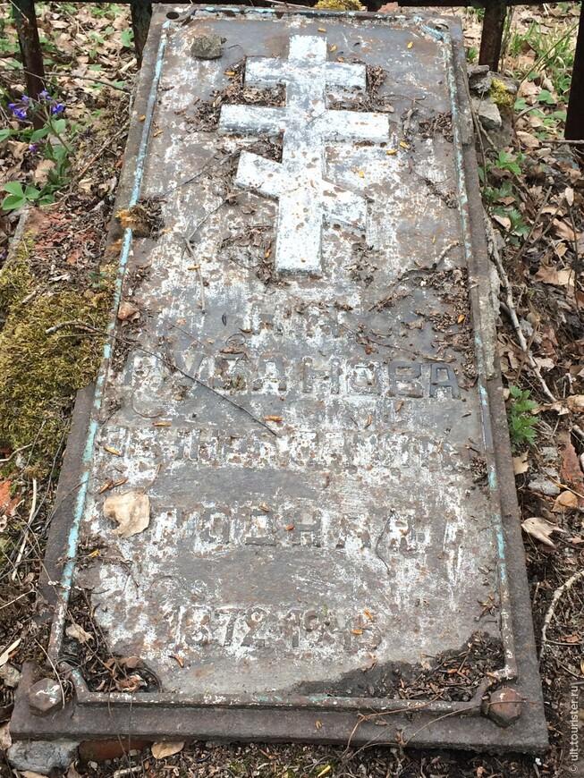 """В 1865 году территория стала называться официально """"новое кладбище""""."""
