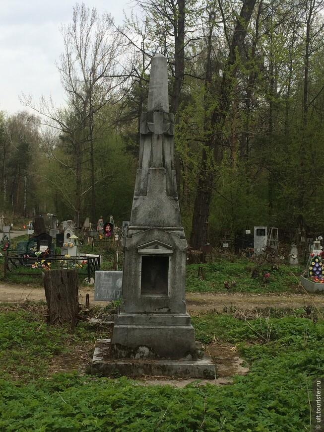 кладбище михайловское 167.JPG