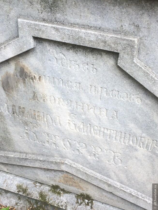 кладбище михайловское 175.JPG