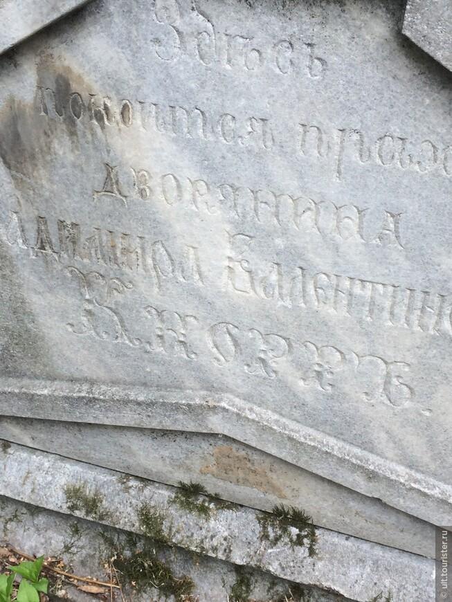 кладбище михайловское 176.JPG
