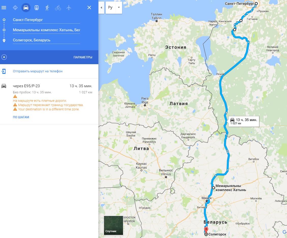 Минск-витебск расстояние на машине
