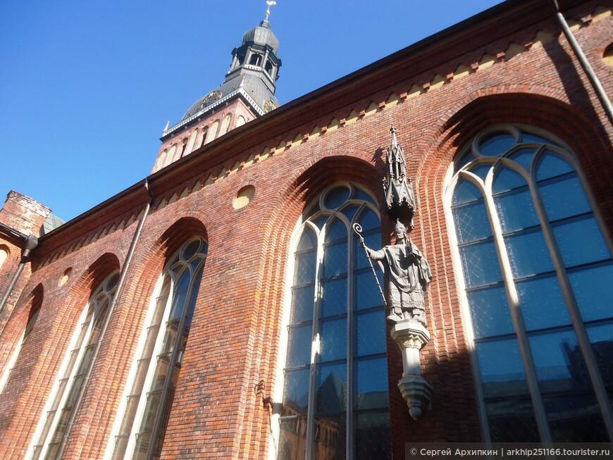 Дуомский собор в Риге
