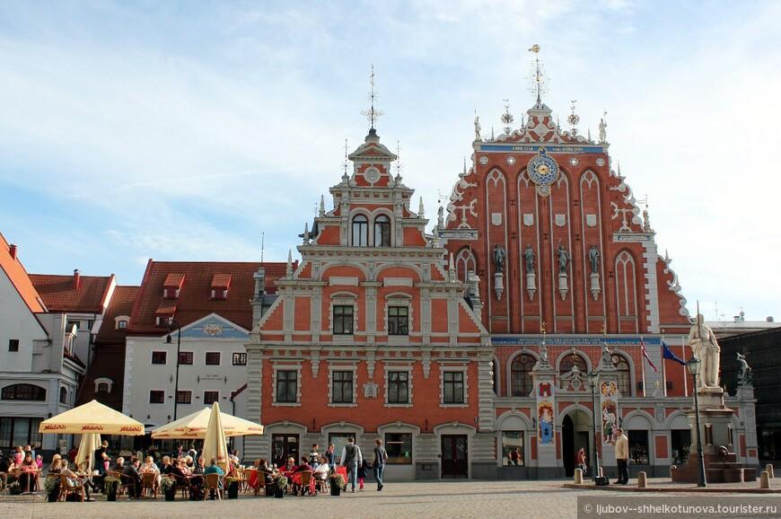 Дом Черноголовых (Адрес: Rātslaukums 7). Это самое красивое здание Риги. Построено оно в 1334 году.