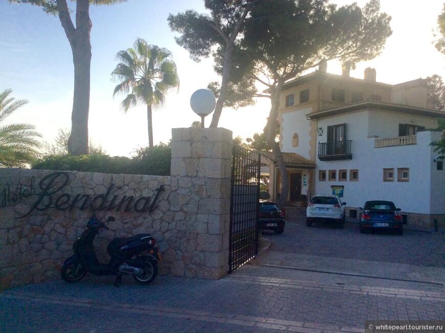 Отель Бендинат, муниципалитет Calvia , очень тихое спокойное место