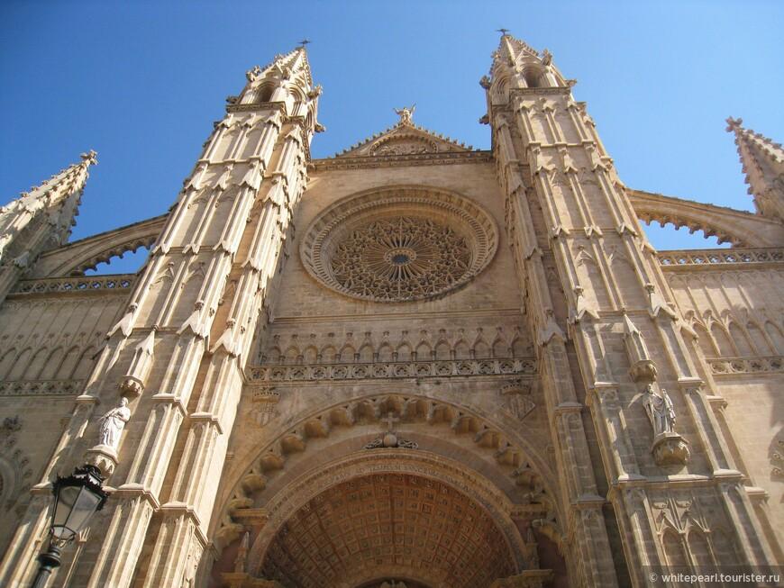 Кафедральный собор Пальмы La Seu