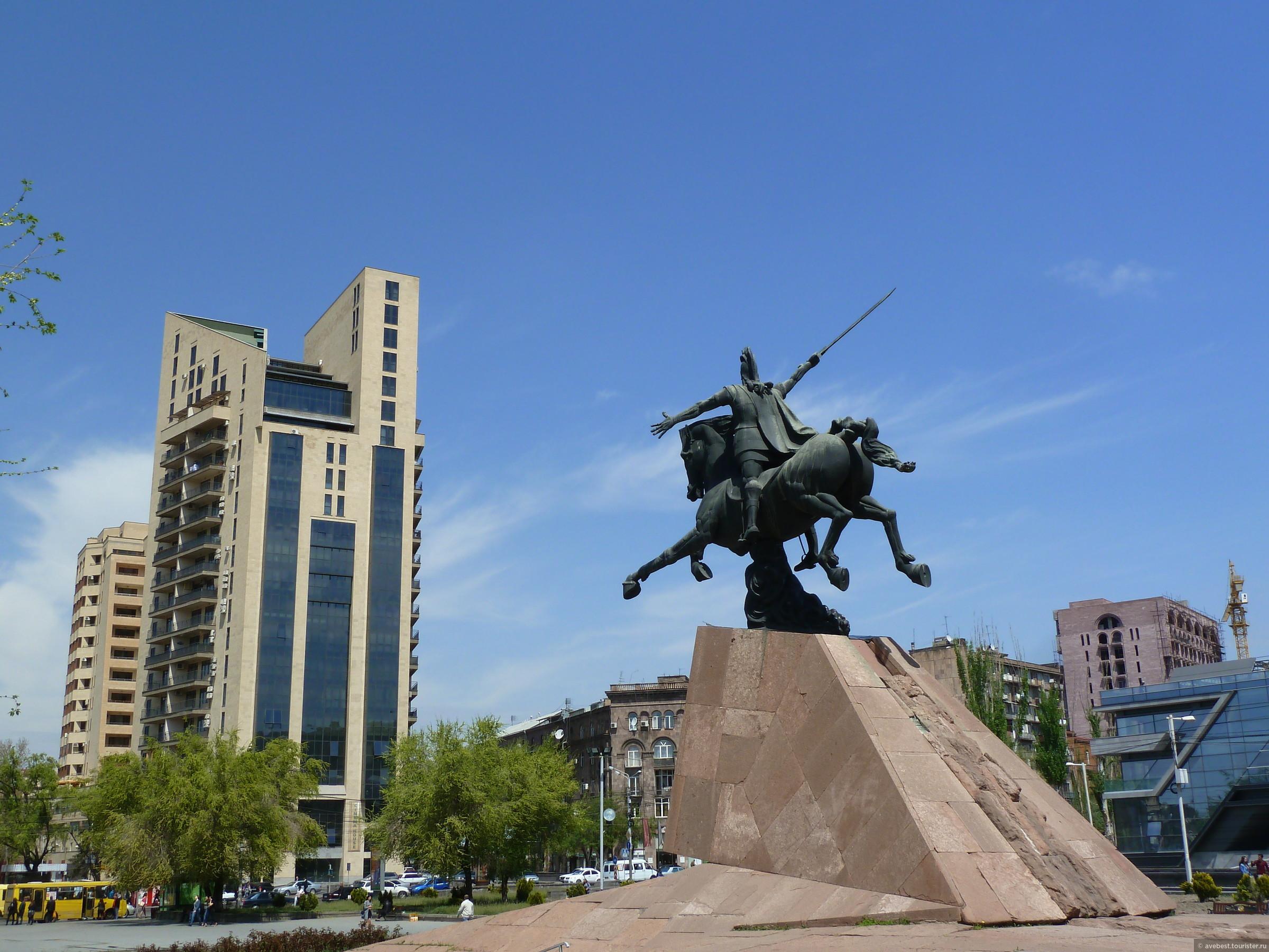 Ереван назван самым выгодным направлением для российских туристов