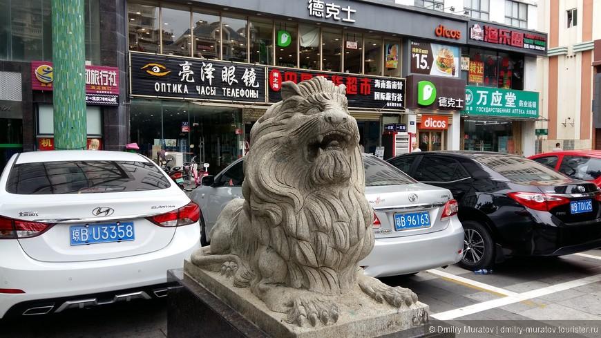 Лев приглашает на шоппинг