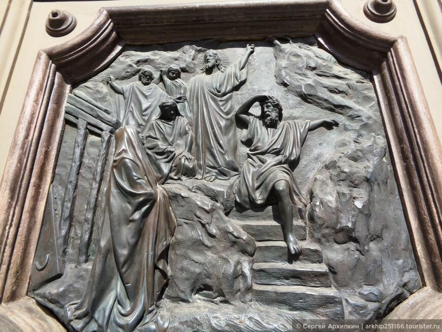 Двери  в собор Сан Себастьяна