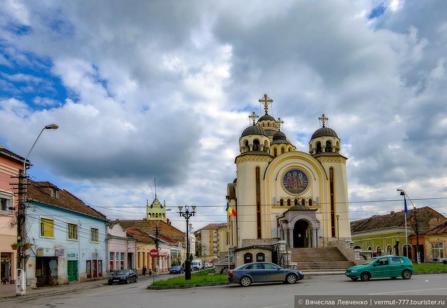 Кафедральный собор Трех Св. Иерархов, город Аюд.