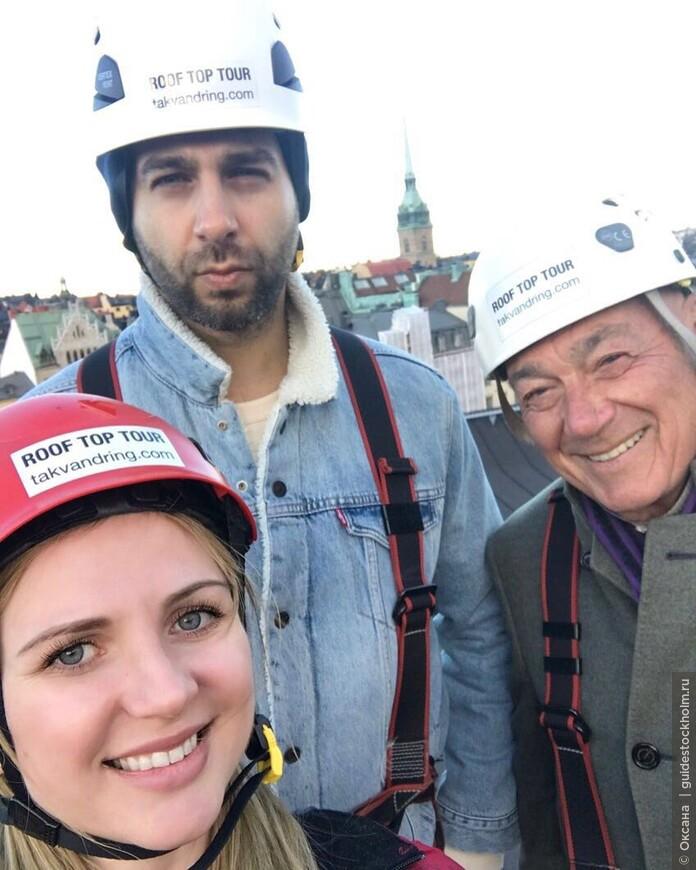 С Познером и Ургантом во время сьёмок фильма про Скандинавию.