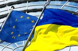 Евросоюз отменил визы для украинцев