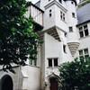 Средневековая резиденция нантской знати