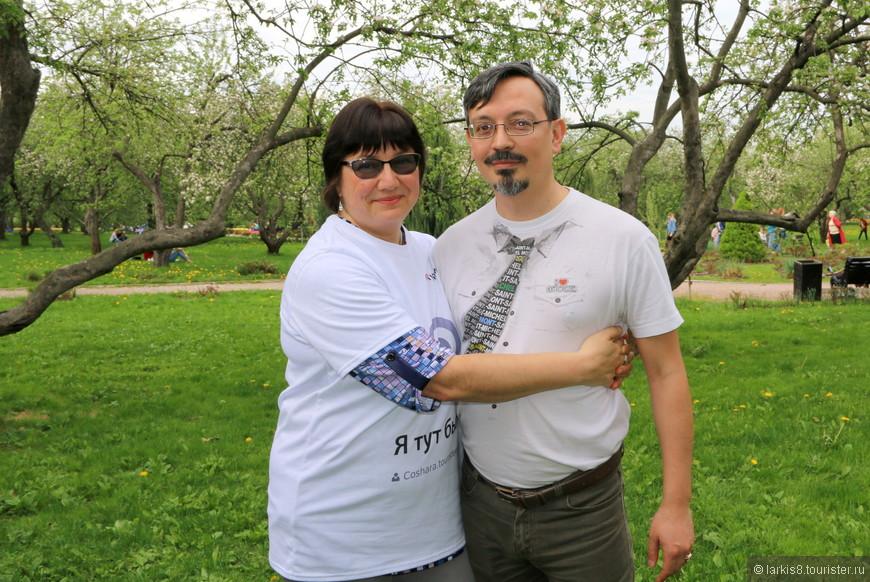 Что тут скажешь? Муж и жена (тем более прожившие столько лет в счастливом браке) - единое прекрасное целое!