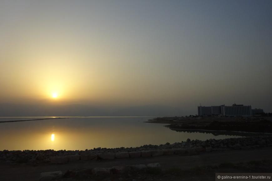 Восход на Мертвом море
