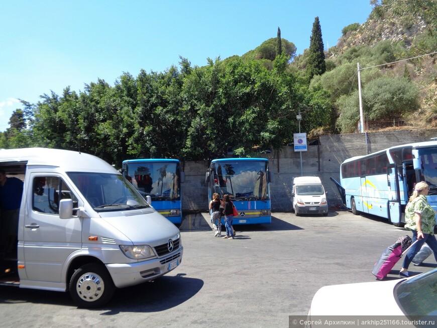 Затем я снова на автобусе вернулся в Таормину - на автостанцию (на фото), но дальше вниз я решил спускаться пешком