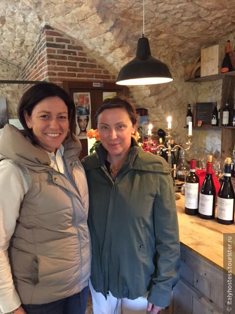 Винодельня в Венето