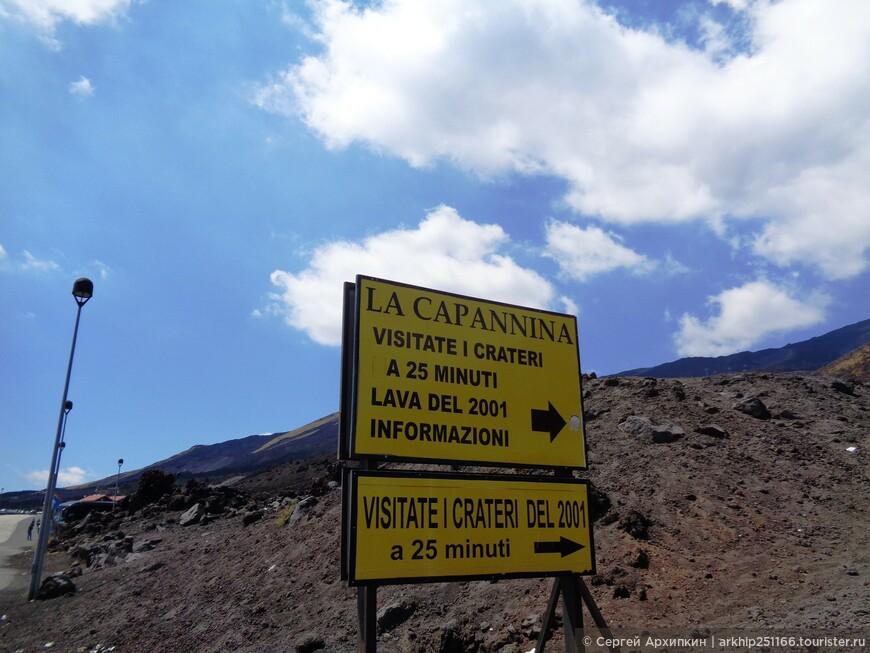 Как видите кратер образовался совсем недавно в 2001 году и находиться на высоте 2000 метров над уровнем моря