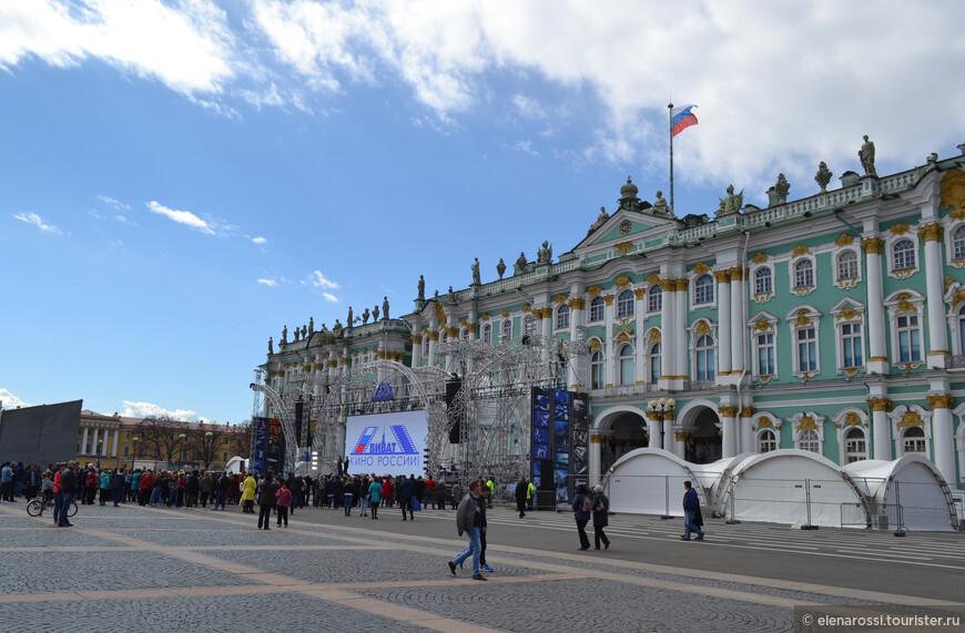 Дворцовая площадь - тоже простор!