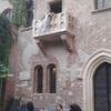 Балкон Джульетты в цветах. Редкое фото.