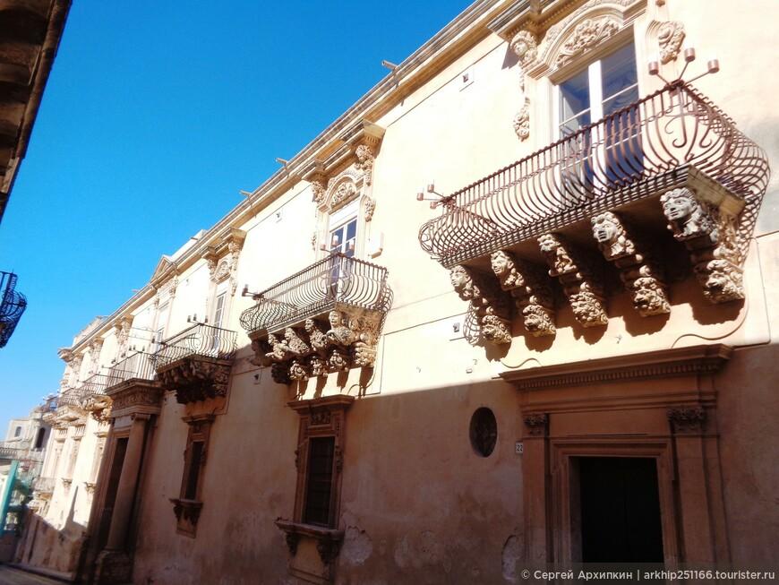Палаццо Вилладорато