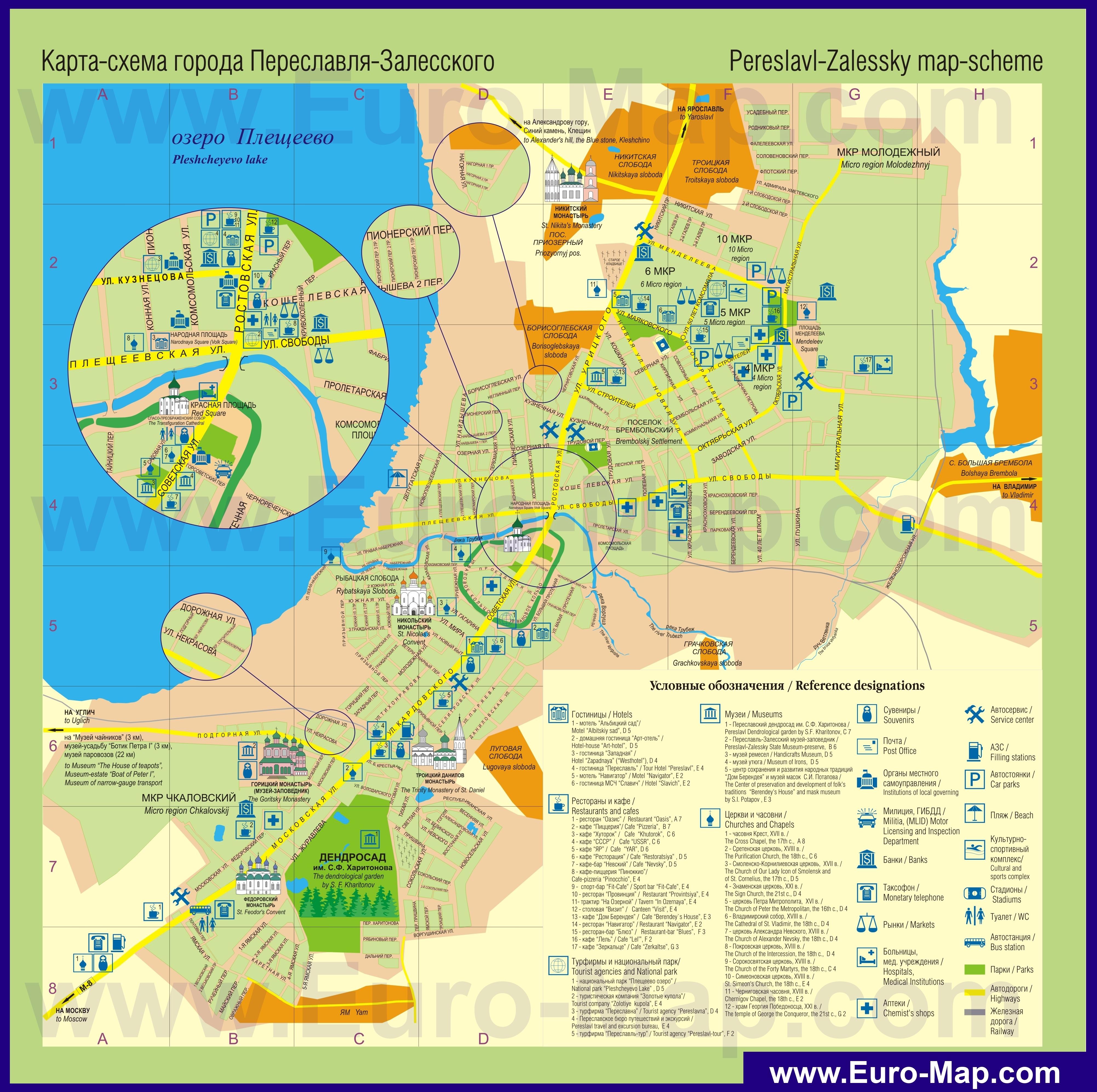поставил переславль залесский карта картинка населенных пунктов зависит