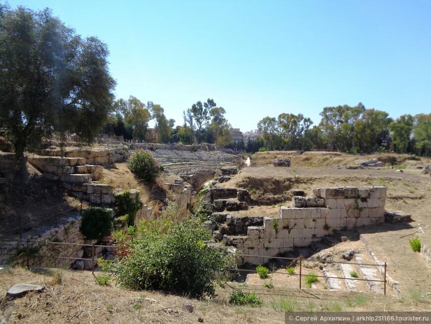 В Археологическом парке Сиракузы