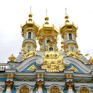 Царское Село. Екатерининский собор и парк