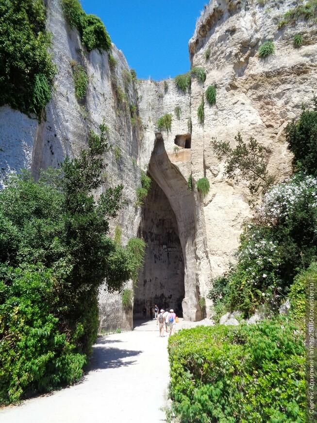 Ухо Дионисия - это пещера- по форме напоминает ухо и высота входа 23 метра