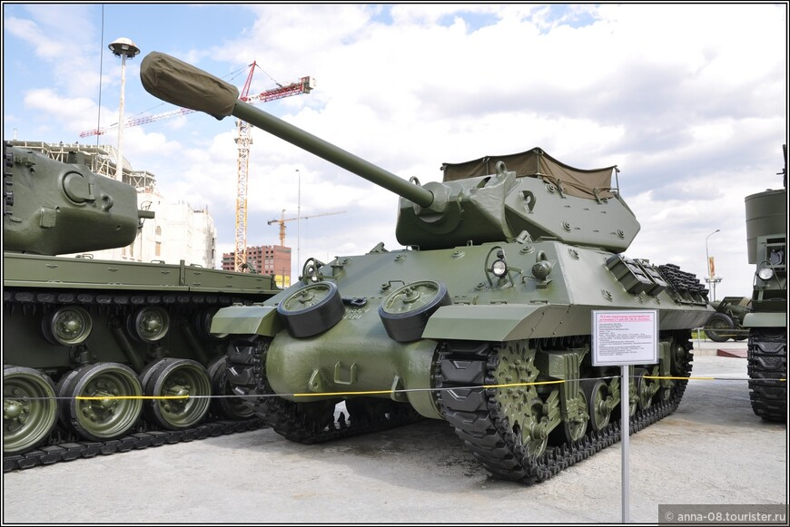 76,2-мм самоходная артиллерийская установка М10 «Achilles»